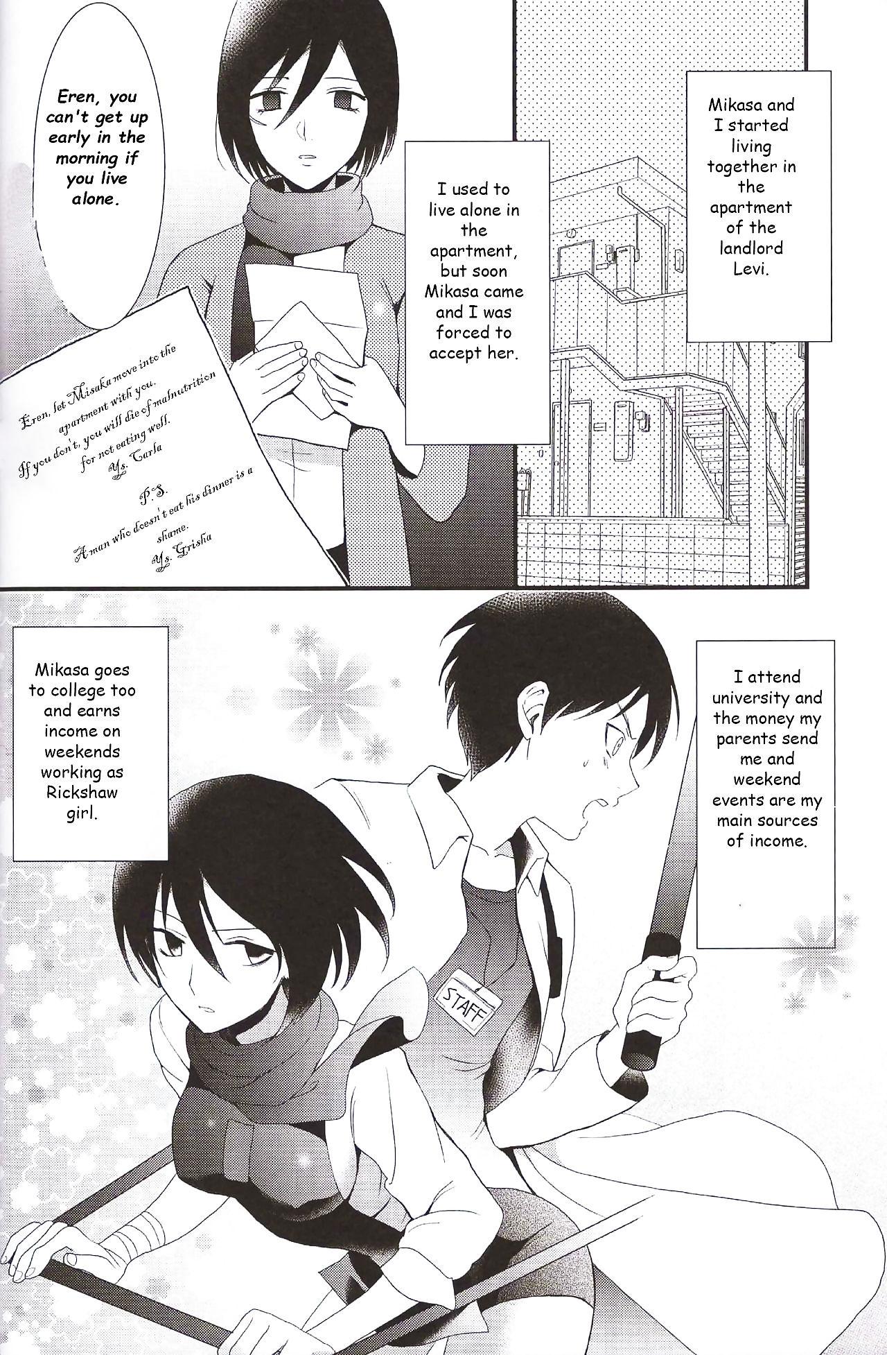 Deutsch manga sex Mangapornos anime